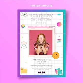 그라디언트 복고풍 증기 파 생일 포스터 프리미엄 벡터