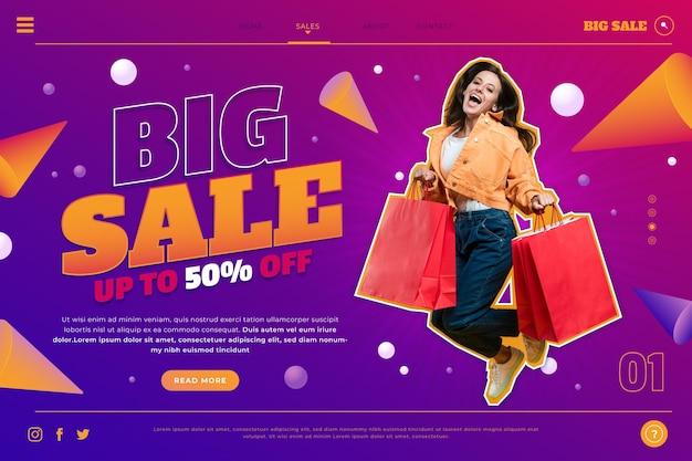 그라데이션 판매 방문 페이지