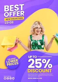 Шаблон градиентного рекламного плаката с фотографией