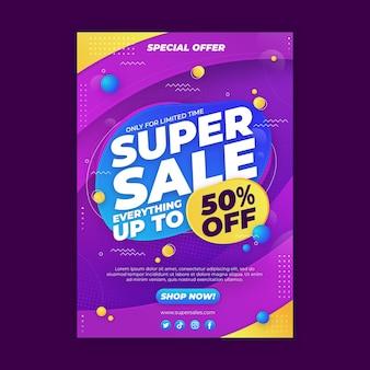 그라데이션 판매 포스터 템플릿