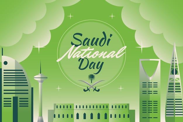 グラデーションサウジアラビア建国記念日の背景