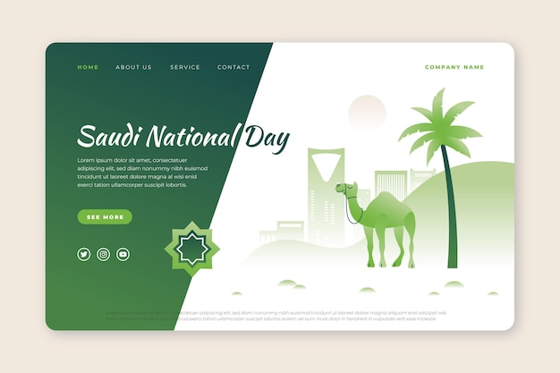 グラデーションサウジアラビア建国記念日ランディングページテンプレート