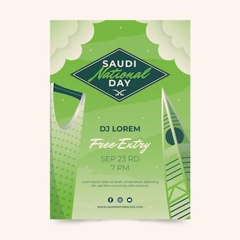 グラデーションサウジアラビア建国記念日垂直ポスターテンプレート 無料ベクター