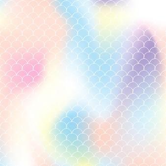 홀로그램 인어와 그라데이션 규모 배경입니다. 밝은 색상 전환. 물고기 꼬리 배너 및 초대장입니다. 여자 파티를 위한 수중 및 바다 패턴입니다. 그라데이션 스케일이 있는 밝은 배경.