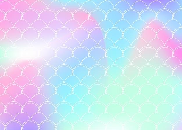 홀로그램 인어와 그라데이션 규모 배경입니다. 밝은 색상 전환. 물고기 꼬리 배너 및 초대장입니다. 여자 파티를 위한 수중 및 바다 패턴입니다. 그라데이션 규모와 소식통 배경입니다.