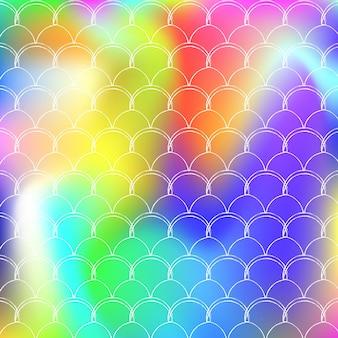 홀로그램 인어와 그라데이션 규모 배경입니다. 밝은 색상 전환. 물고기 꼬리 배너 및 초대장입니다. 여자 파티를 위한 수중 및 바다 패턴입니다. 그라데이션 규모와 무지개 배경입니다.