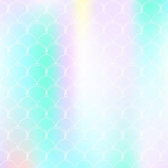 홀로그램 인어와 그라데이션 규모 배경입니다. 밝은 색상 전환. 물고기 꼬리 배너 및 초대장입니다. 여자 파티를 위한 수중 및 바다 패턴입니다. 그라데이션 스케일이 있는 생생한 배경.