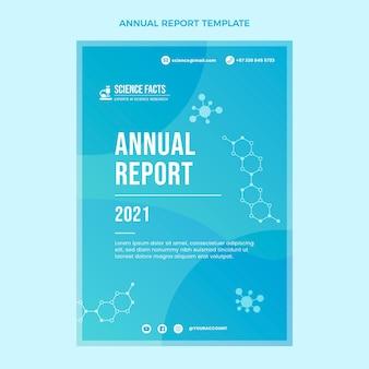 그라데이션 과학 연례 보고서