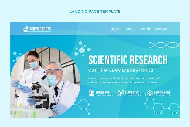 그라디언트 과학 랜딩 페이지