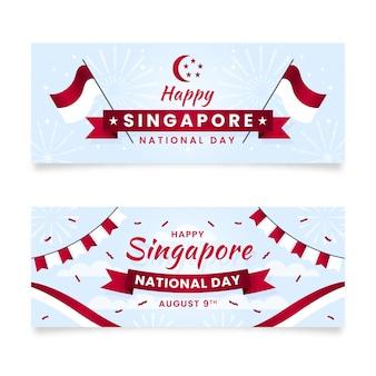 Set di banner per la festa nazionale di singapore sfumati