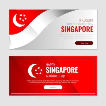 グラデーションシンガポールナショナルデーバナーセット