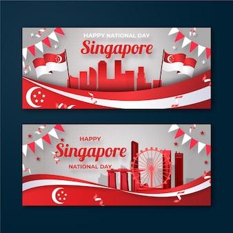 Набор градиентных баннеров национального дня сингапура