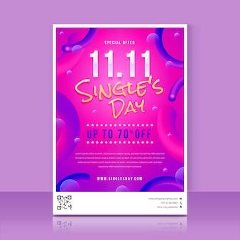 그라디언트 싱글의 날 세로 포스터 템플릿