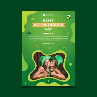 グラデーションセントパトリックの日のポスター