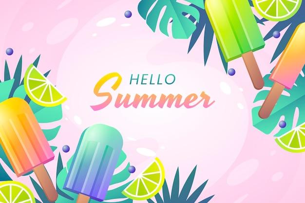Градиентный летний фон для видеозвонков