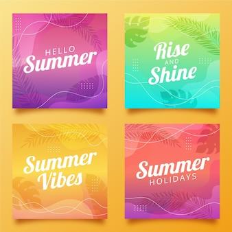 그라데이션 여름 카드 컬렉션