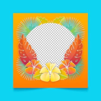 グラデーション夏のfacebookフレームテンプレート