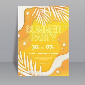 그라데이션 여름 파티 수직 포스터 템플릿