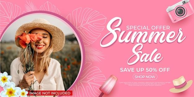 Gradient summer sale banner with photo pink background