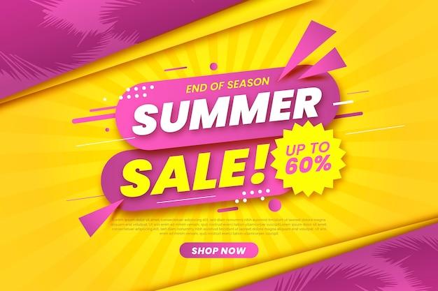 그라디언트 여름 판매 그림