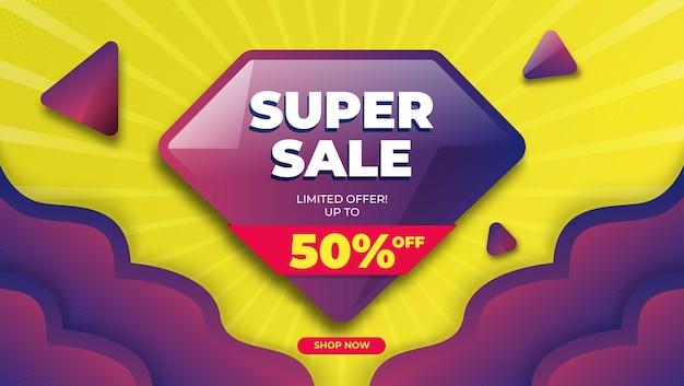 그라데이션 슈퍼 판매 배경 템플릿