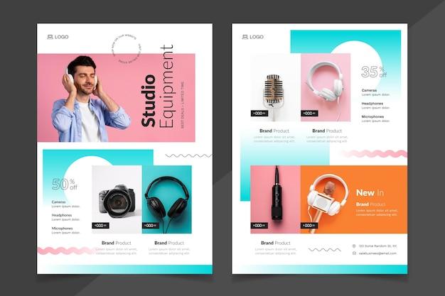 写真付きグラデーションテクノロジー製品カタログ
