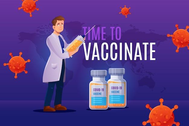 キャンペーンに予防接種をするための勾配時間