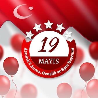 アタテュルク、青年、スポーツデーのイラストのグラデーショントルコ記念