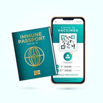 여행용 그라데이션 예방 접종 여권
