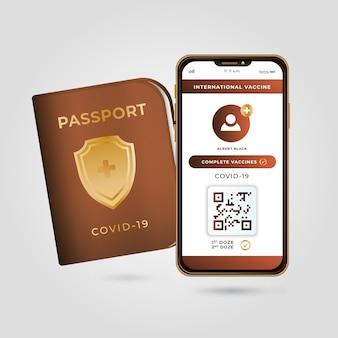 旅行用の勾配予防接種パスポート