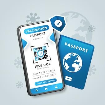 Паспорт градиентной вакцинации