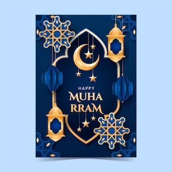 Gradient vertical muharram poster template