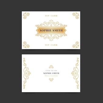 황금색 디테일이 있는 그라데이션 vip 카드