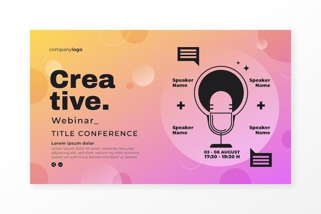 Шаблон приглашения градиентный баннер веб-семинара
