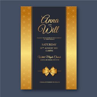Шаблон градиентного свадебного приглашения