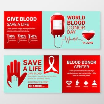 그라데이션 세계 헌혈자의 날 배너 세트