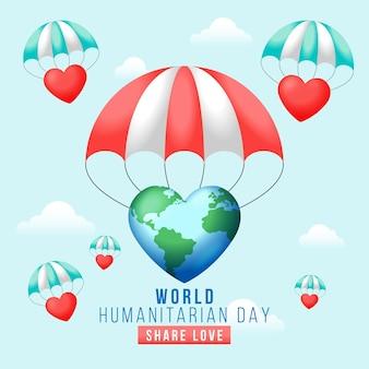 グラデーション世界人道の日のイラスト
