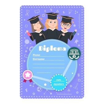 大学院の卒業証書。就学前の幼稚園の子供の卒業証明書。教育漫画の子供の卒業証書
