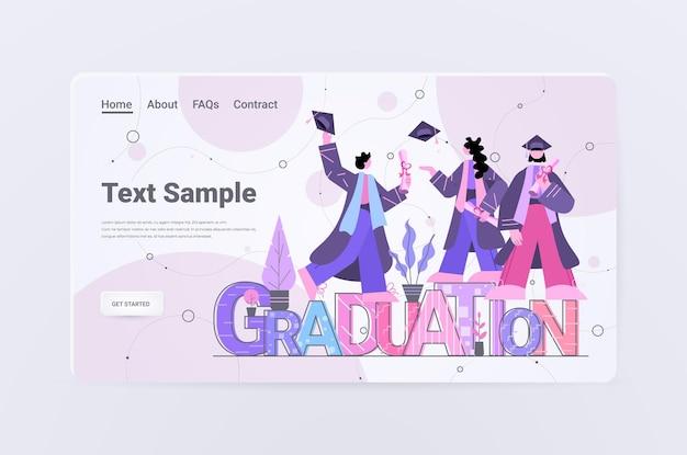 一緒に立っている卒業生は、卒業証書の学位教育の概念を祝う卒業生全長コピースペース水平