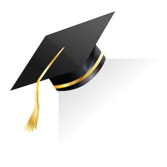 白の卒業帽