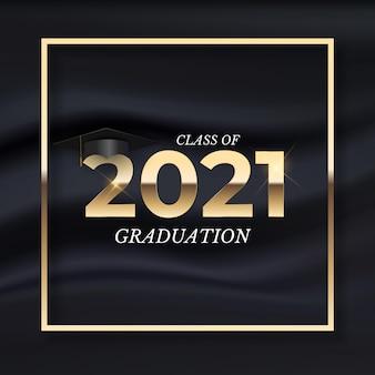 黒のシルクの背景に卒業帽の帽子と2021年の卒業クラス