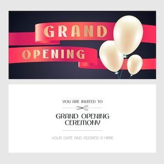 グランドオープンのイラスト、新しい店の気球の招待状。テンプレートバナー、オープニングイベントへの招待、赤いリボンのカット式