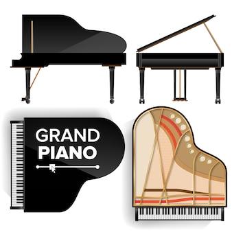 グランドピアノセット