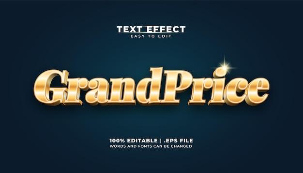 Текстовый эффект в стиле грандиозной цены