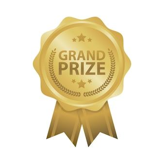 Гран-при выиграть золотые значки векторные иллюстрации.
