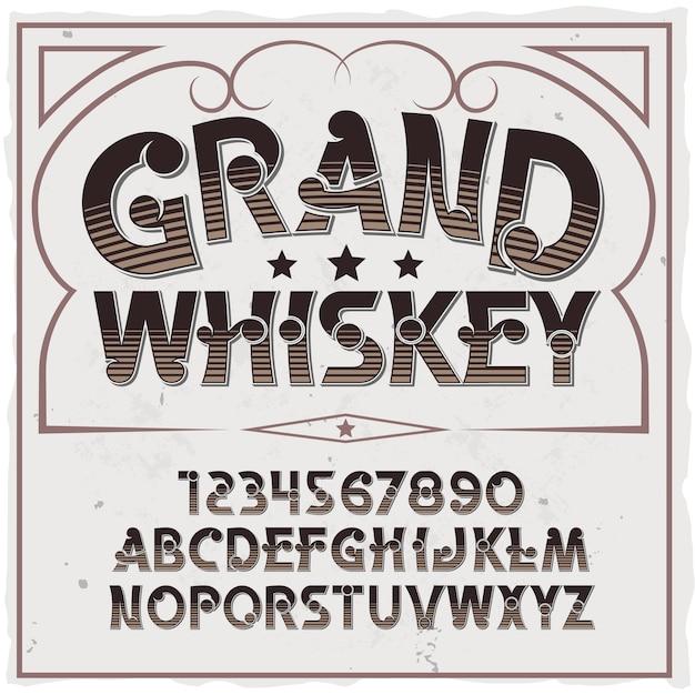 グランドウイスキー