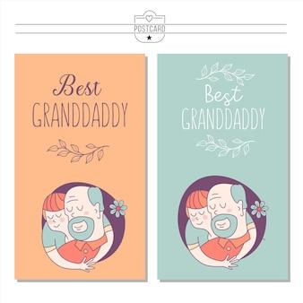 할아버지와 손자. 최고의 할아버지 엽서입니다.