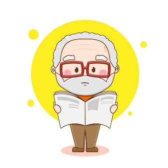 新聞を読む祖父のキャラクター