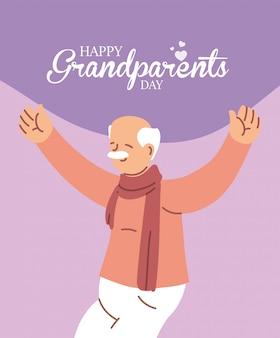 행복 조부모의 날 디자인의 할아버지, 노인 남성 사람 아버지 조부모 가족 수석 및 사람들