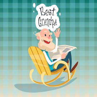 Дед сидит в качалке Premium векторы